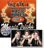 *NEW IN BOX* Theatrix Magic Ropes Trick Tricks Set / DVD - Set 4