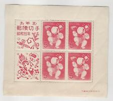Japan, Postage Stamp, #576a Mint Hinged Sheet, 1953, Jfz