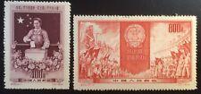China. Prc 1968 Sc.#237-238. Mnh Ngai
