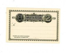 Ecuador 2 Sucre Postal Card - Mint - Nice Condition