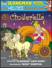 CINDERELLA (Level 1): Learn HEBREW Through Fairy Tales (Foreign Language Throug