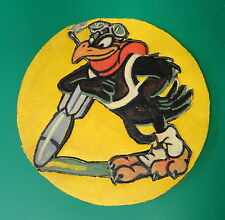 47TH BOMBARDMENT LAYERED LEATHER SQUADRON PATCH- B-25'S