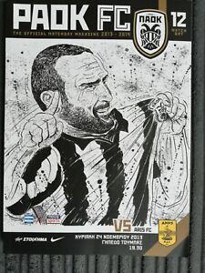 13/14 PAOK vs Aris (Super League)