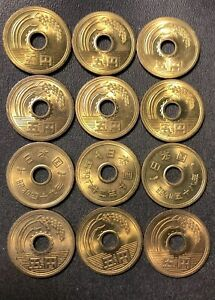 JAPAN 5 YEN KM-96 1991-2001 EMPEROR AKHITO HOLE RICE STALK JAPANESE MONEY 1 COIN
