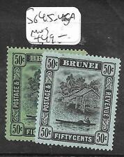BRUNEI (PP0304B)  RIVER SCENE  50C  SG 45-45A    MOG