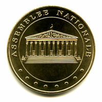 75007 Assemblée Nationale, 2016, Monnaie de Paris
