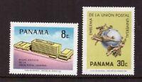 Panama MNH 1971 Inauguration of New U.P.U. Headquarters Bern set mint stamps