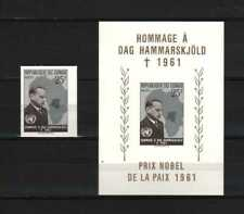 Belgisch Congo Belge Rep. Congo n° 461A + BL11 MNH Dag Hammarskjold c24.00Eu