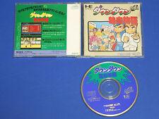 DOWNTOWN NEKKETSU MONOGATARI PC-Engine SUPER CD-ROM2 Import Japan