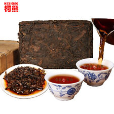 Promotion 200g Chinese Puer Tea 35 Years Old Brick Tea Pu-erh Ancient organic