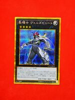 GP16-JP016 YU-GI-OH JAPANESE GOLD CARD HOLO CARTE EVILSWARM EXCITON KNIGHT