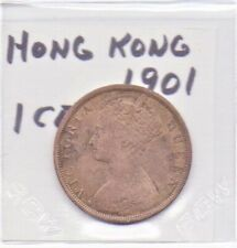 Hong Kong 1 Cent 1901 Queen Victoria as pictured