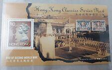 Hong Kong Miniature Sheet MINT MNH Lot 06