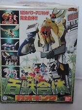 Power Ranger Wild Force Gaoranger DX Gao King zord Megazord JAPAN ++EC++