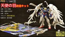 Wing Feather Upgrade part for Bandai RG XXXG-00 Wing Fighter Zero Custom Gundam