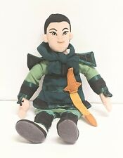 New Disney Store Plush Beanie Mulan Warrior Stuffed Toy Doll Green Outfit - 9""