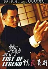 Fist Of Legend - Hong Kong Kung Fu Martial Arts Action movie DVD - NEW DVD