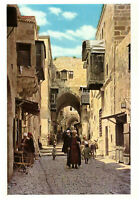Jerusalem: The Street of The Chain, Old City Israel, Palestine Rare Postcard