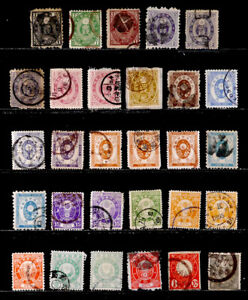 JAPAN: 19TH CENTURY CLASSIC ERA STAMP COLLECTION