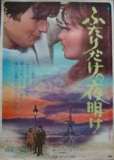 VIVRE LA NUIT Japanese B2 movie poster SERGE GAINSBOURG MARCEL CAMUS 1968 NM