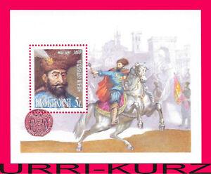 MOLDOVA 1997 Famous People Royalty King Duke Prince Mihai Brave Horse Horseman