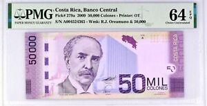 Costa Rica: 50000 Colones 2009 BCCR, P-279a, PMG 64 EPQ, Scarce