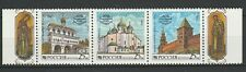 Russia 1993 Monasteries, Churches 3 MNH stamps