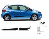 Zierleiste Seitenschutz Türschutz Leisten für Hyundai ix20 Schrägheck 2010-