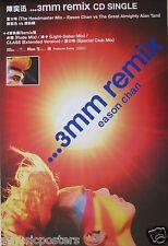 """EASON CHAN """"3MM REMIX"""" ASIAN PROMO POSTER - Hong Kong, Taiwanese, Cantopop Music"""