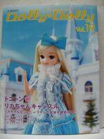 Dolly Dolly Vol.19 BJD Blythe Licca Magazine Book Pullip BJD Momoko Doll Fashion