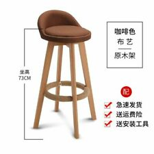 Bar Stools Solid Wood Breakfast Stool Padded Barstool Bar Chairs Kitchen Pub