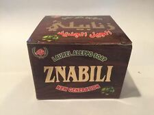 Olive Oil Soap Bar Syria Aleppo 7.0 oz Rare Item you will never find
