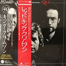 Red by King Crimson (HQCD+DVD Paper Sleeve), 2009 WHD Entertainment  / Japan