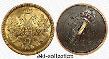 RUSSIE. Grand Bouton d'Administration, Aigle Impériale. 1857-1917. Doré. 28 mm