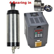 FOUR BEARING 100MM 3KW WATER-COOLED SPINDLE MOTOR AND 3KW DRIVE INVERTER VFD