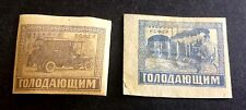 2 Old unused hinged Russian Stamps 1922 Famine Relief Russia USSR CCCP Россия