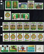 Turkmenistan 1992 Year Set Complete Mint N. H.
