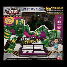 Hello Carbot DUKE Power Sovel Artist Transformer Transforming Robot Car Toy 2017