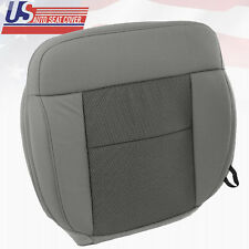 2004 - 2006 Ford F150 Driver Side Bottom Replacement Cloth Seat Cover Flint Gray