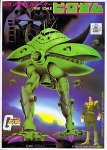Bandai Gundam 0079 - 1/550 Mobile Armor MA-08 Big Zam model kit