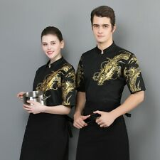 Unisex Restaurant Hotel Jacket Coat Chef Tops Kitchen Uniform T-shirt Dragon
