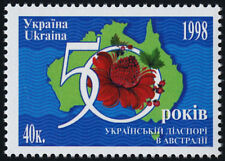 Ukraine 329 MNH Map, Flower, Ukrainians in Australia