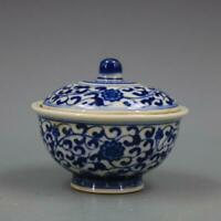 Collection Chinese Jingdezhen Porcelain Blue and White Link Branch Lid Bowl