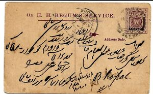 BHOPAL 1919: PS 'Begum's Service' card with view of Bhopal. Railway cancellation