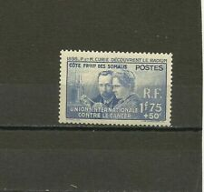 French Colonies - Somalia 1938, Maria Curie , MNH