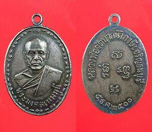 Rare Rian Luang Phor Sod Wat Paknam B.E.2500 Nur Ngern Thai Buddha Amulet