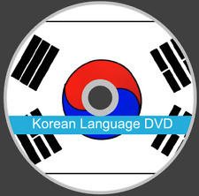 Korea Korean language course - speak fluently in 3 months - AUDIO MP3 CD DVD
