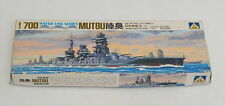 1/700 AOSHIMA Water Line Series Japanese Battleship MUTSU