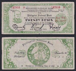 Filippine 20 pesos 1942 MB/F  C-07
