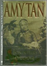 The Bonesetter's Daughter, Tan, Amy, 1st prt, 1st edt, Putnam hard cover